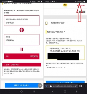 s-Screenshot_20210429-140155.jpg