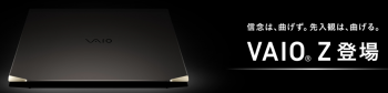vaio5.png