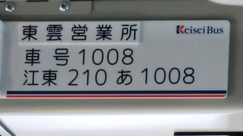 2021031601514998a.jpg