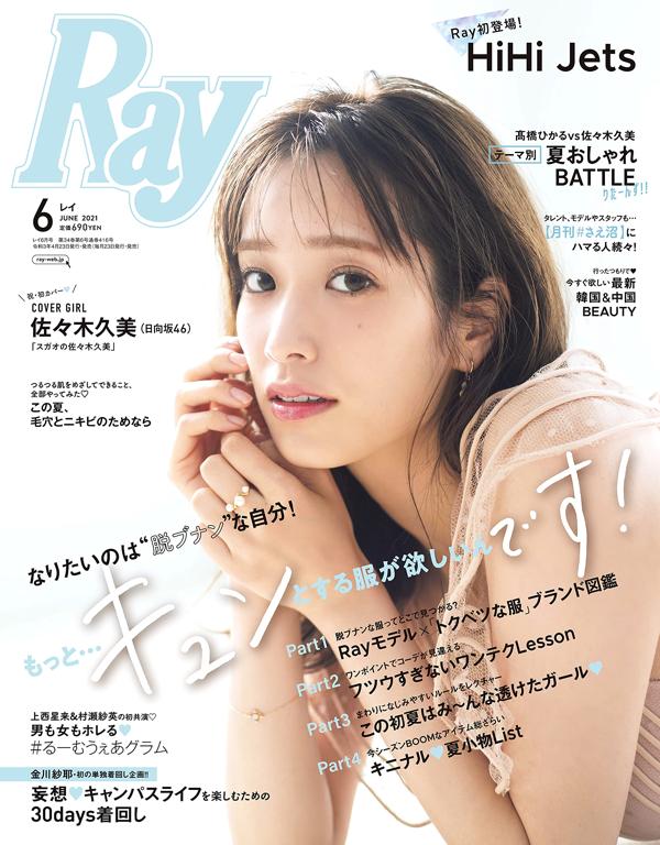 Ray20210423_miraimiku1.png