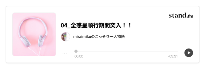standfm02_miraimiku.png