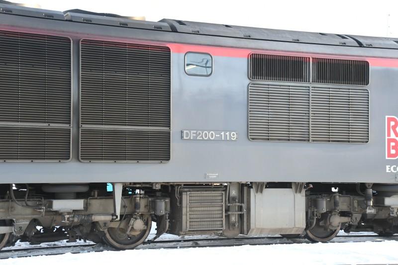 DF119DSC_6394-1.jpg