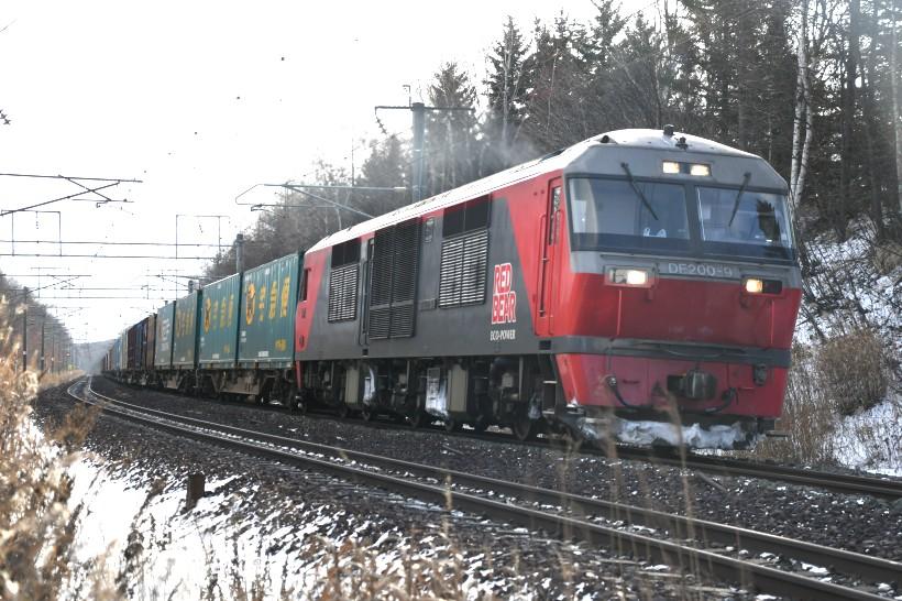 DF9DSC_4120-2.jpg