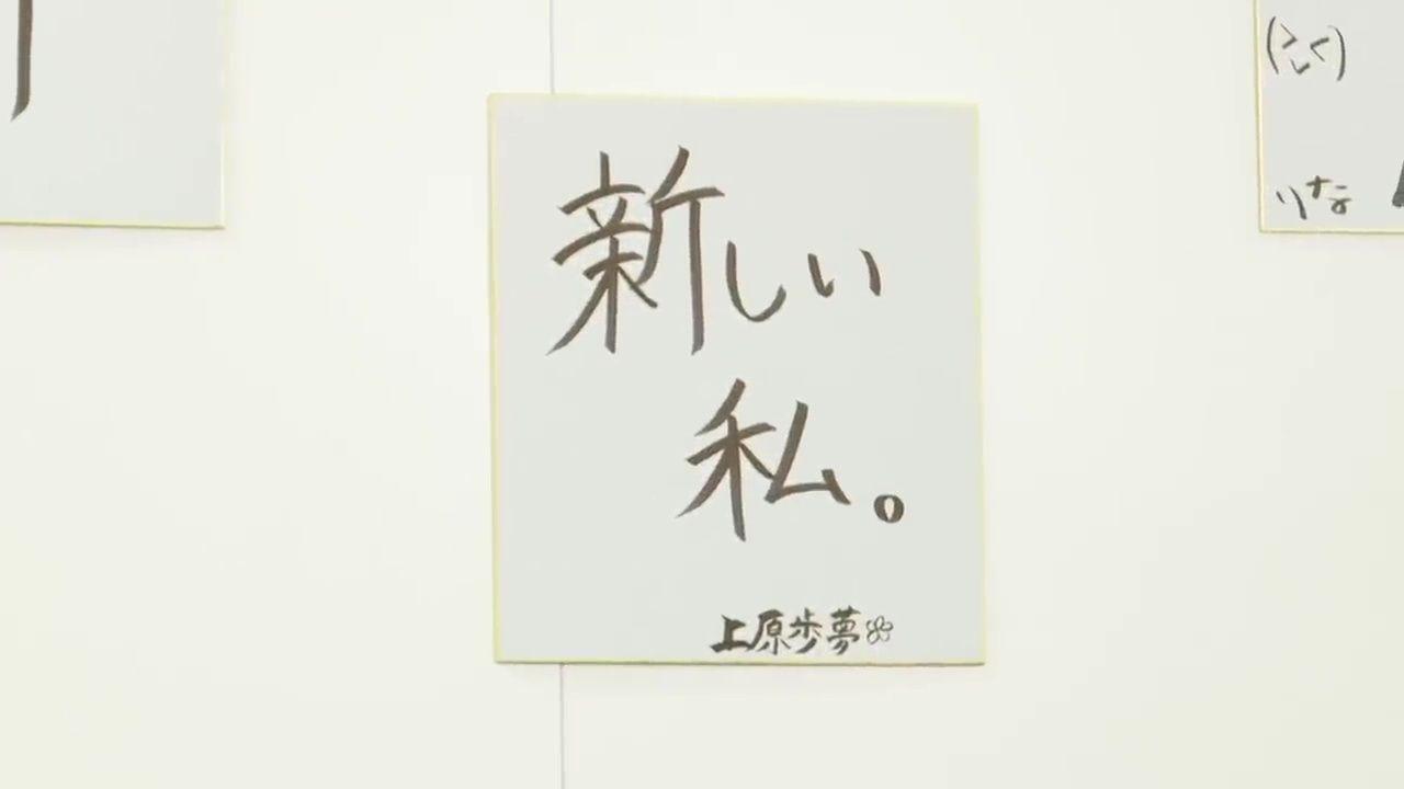 new_aguri.jpg