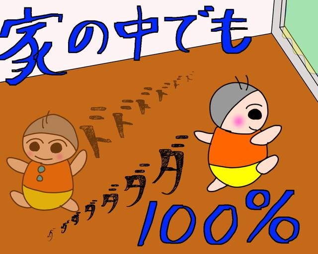 100TOP.jpg