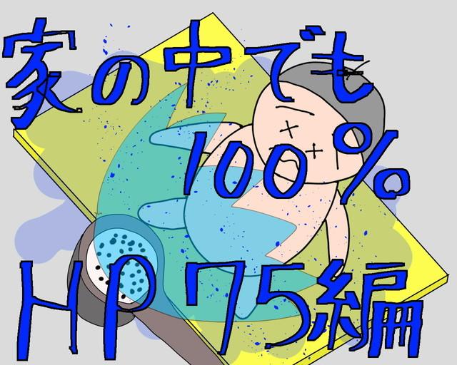 100p_2_1.jpg