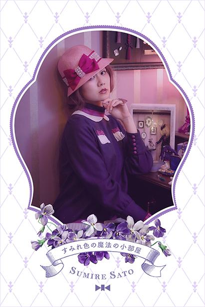 evenement-kiritoribbon001.jpg
