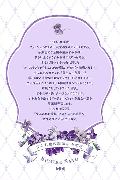 evenement-kiritoribbon002.jpg