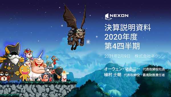 2021-02-15-k001.jpg