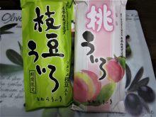 gifuomiya5.jpg
