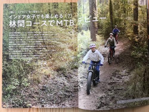 【MTB日和vol.44】・2