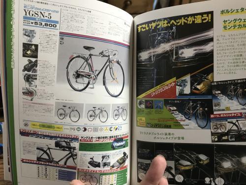 懐かし自転車大全・5