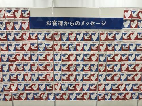 【さらば!イトーヨーカ堂平店】・5