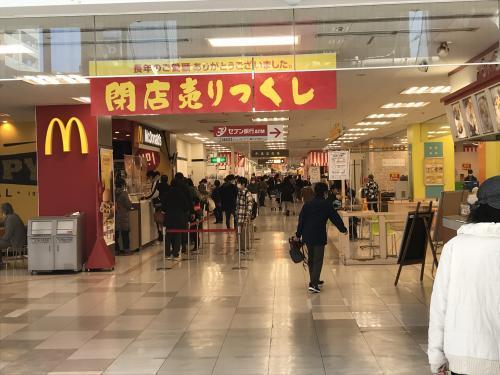 【さらば!イトーヨーカ堂平店】・15