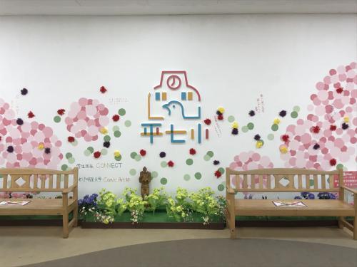 【さらば!イトーヨーカ堂平店】・24