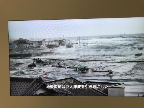 【いわき震災伝承未来館】・10