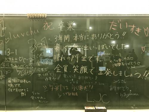 【いわき震災伝承未来館】・15