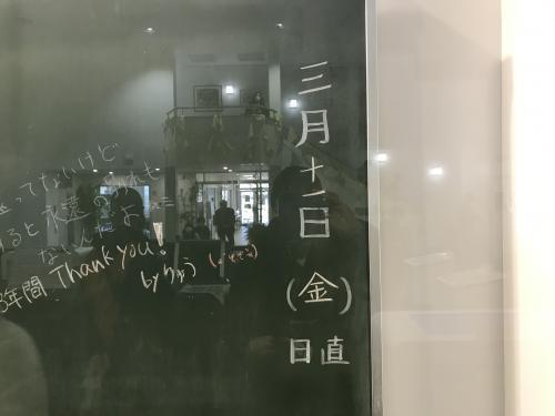 【いわき震災伝承未来館】・16