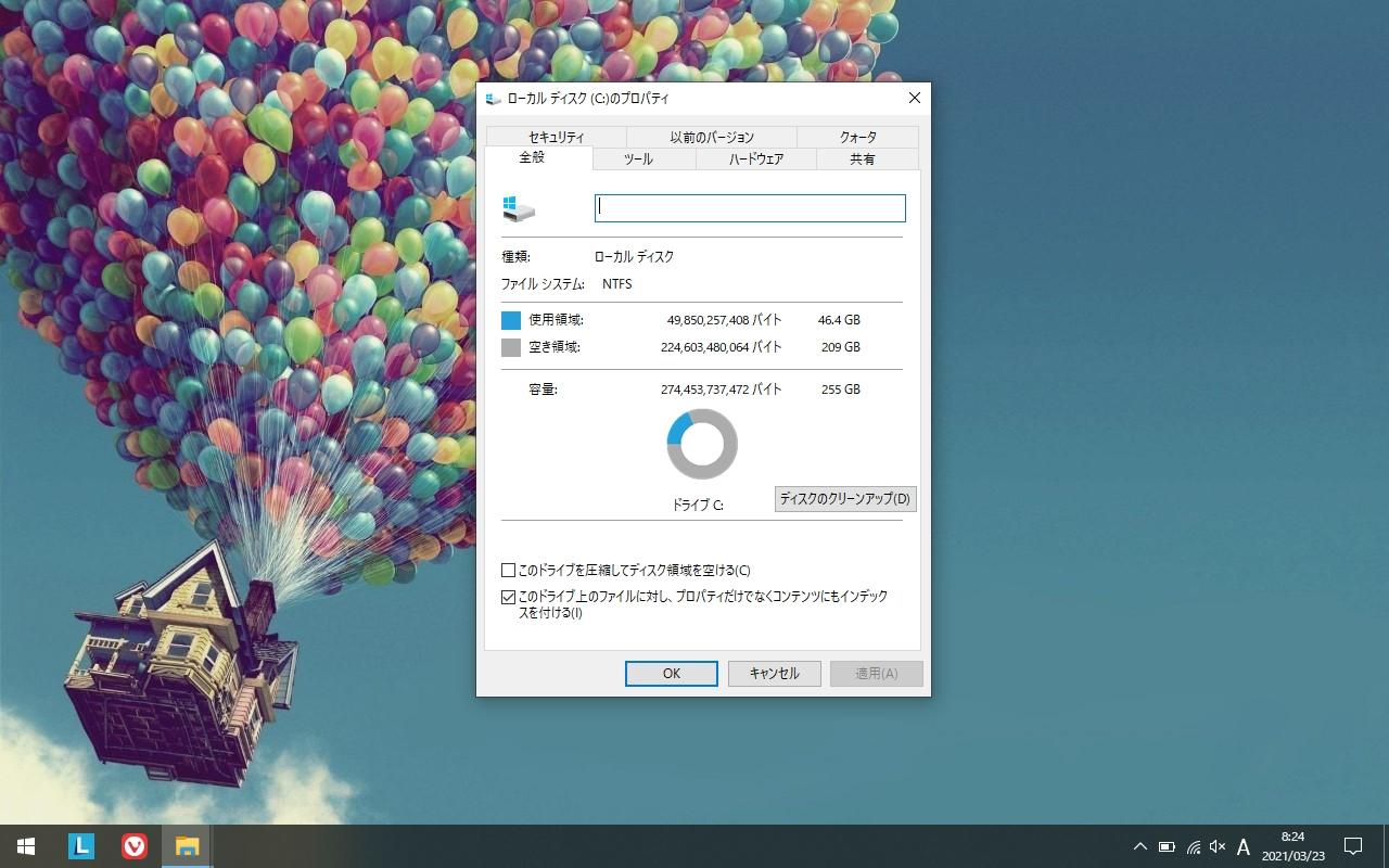 Win10_Pro_System.jpg