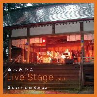 Live_S.jpg
