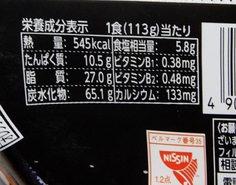 DSCN2118blog.jpg