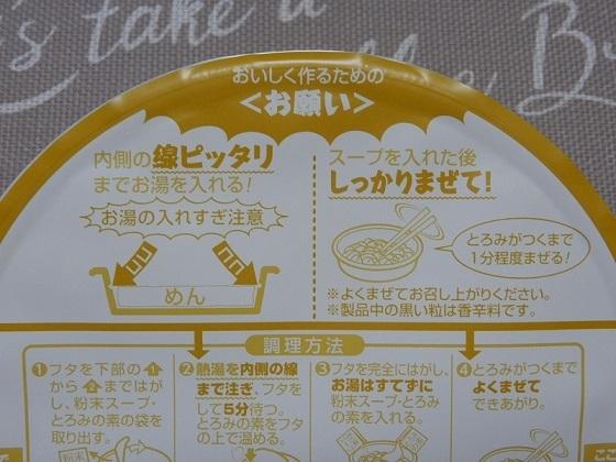 DSCN2142blog.jpg