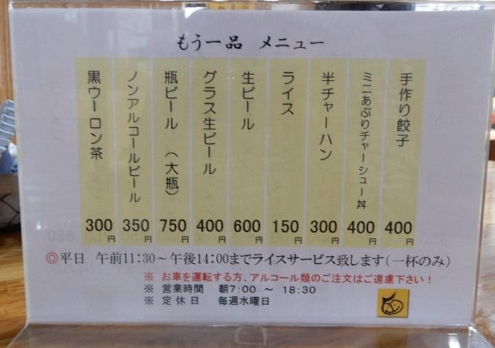 DSCN39751009.jpg