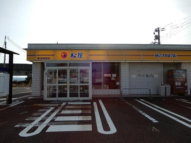 DSCN50581028.jpg
