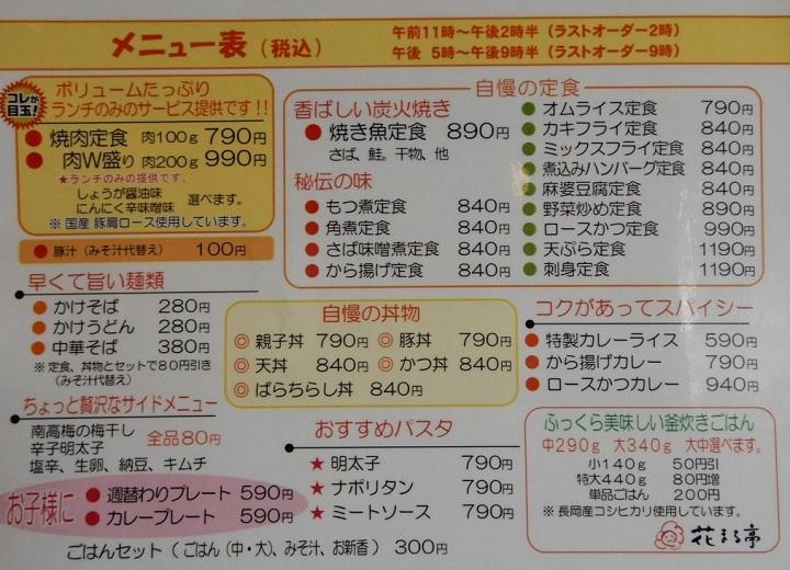 DSCN55461108.jpg