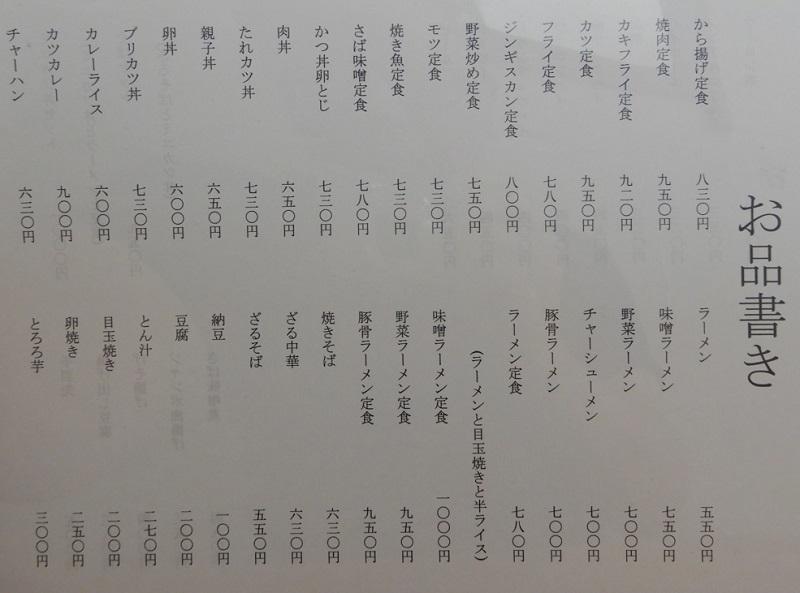 DSCN9824.jpg