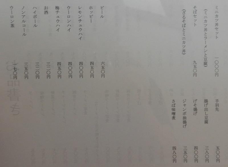 DSCN9827.jpg
