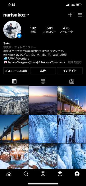 2021-01-23-2.jpg