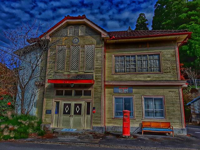 旧中土師(なかはじ)郵便局