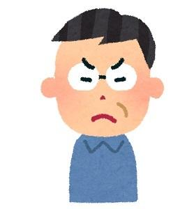 ojisan1_angry.jpg