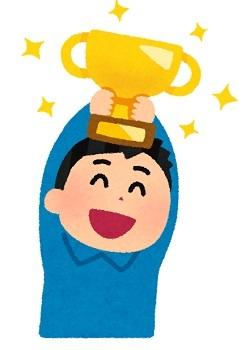 trophy_man.jpg