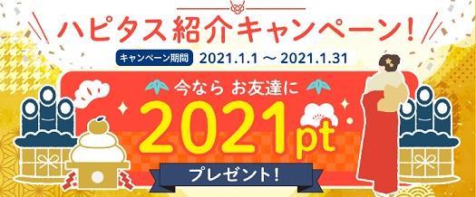 210122-1.jpg