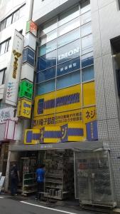 DSC_0151-min.jpg