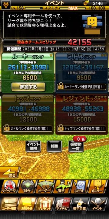 20200909-175749.jpg