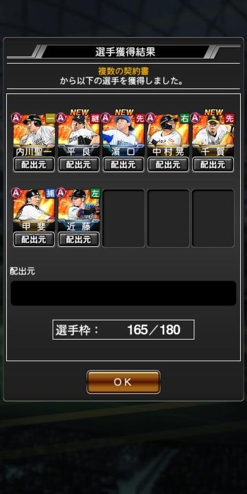 20200915-135340.jpg