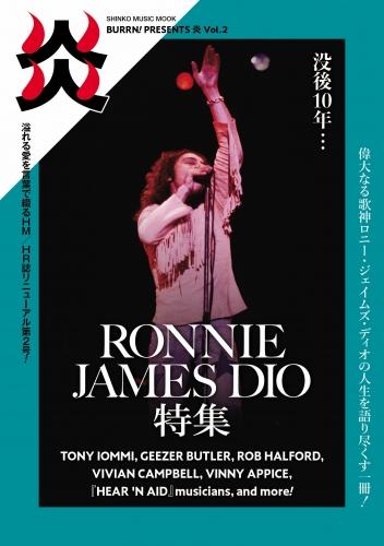 book200623.jpg