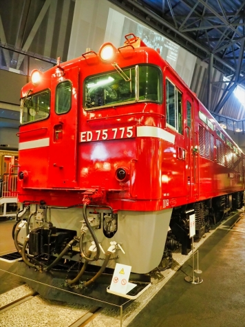 電気機関車 ED75 775【鉄道博物館】