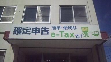 200311_104546.jpg