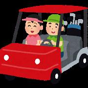 golf_cart_202010200543178b0.png