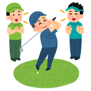 golf_settai_20201026052942b2f.png