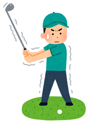 sports_golf_yips_20201125054548695.png