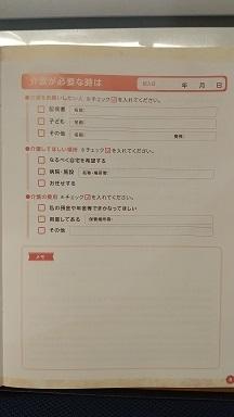 DSC_0474(10).jpg