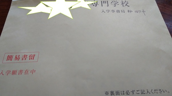 DSC_0227 - コピー