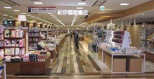 Fukuoka_20201108064659e42.jpg