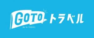 Goto_20201112084338e9e.jpg