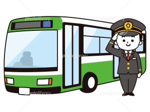 bus_202010290033126c6.jpg